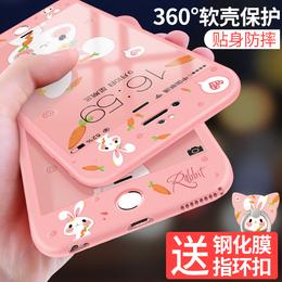 苹果6手机壳6s女款挂绳iphone6全包防摔6splus超薄硅胶套软壳卡通