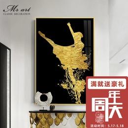 现代简约风格卧室装饰画抽象晶瓷画美式轻奢餐厅挂画北欧玄关壁画