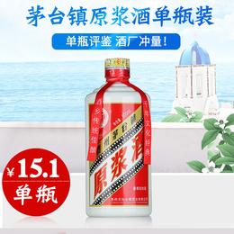 【天地金樽】贵州酱香型白酒纯粮食原浆酒高粱酒接待老酒500mL