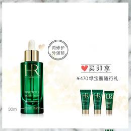 HR赫莲娜绿宝瓶精华露30/50ml 小绿瓶保湿修护精华 补水滋润