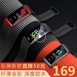 智能手环男运动防水测血压心率华为oppo手环女彩屏手表通用小米2