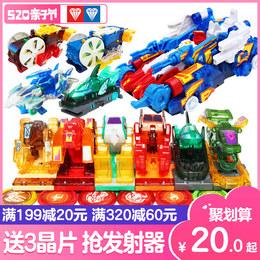 爆裂飞车3代2合体变形玩具套装正版男孩暴力爆烈暴烈疾影风御星神
