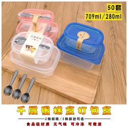 千层蛋糕盒子一次性批发高档打包豆乳280水果捞709ml透明塑料包装