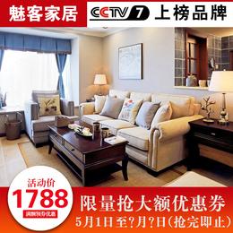 美式沙发布艺小户型组合田园地中海风格双人三人沙发客厅整装家具