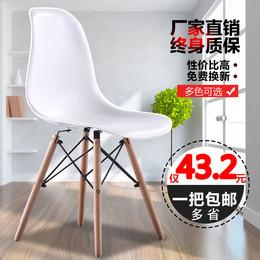 伊姆斯椅餐椅家用椅电脑桌椅塑料靠背椅现代简约创意椅洽谈椅