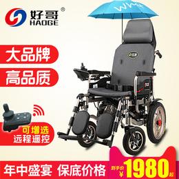 好哥电动轮椅老年人残疾人智能全自动多功能轻便折叠带坐便代步车