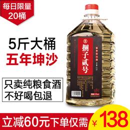 香友53度酱香型坤沙白酒捆子自酿纯粮食原浆高粱散酒桶装白酒2.5L