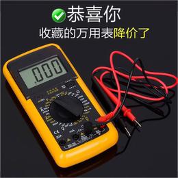 多功能高精度数字万用表全自动家用维修数显式电工万能表防烧蜂鸣