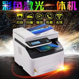彩色激光施乐CM225FW复印传真扫描无线办公一体家用打印机