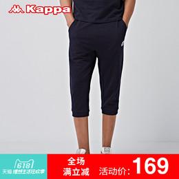 Kappa卡帕 男运动卫裤休闲修身裤七分运动裤   K0712CQ01