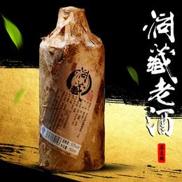 贵州酱香型白酒原浆纯粮食酒坤沙高度酒珍藏陈年高粱洞藏三年老酒