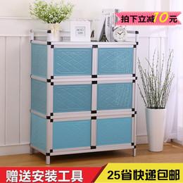 碗柜 厨房柜子储物柜 餐边柜茶水柜置物柜收纳柜不锈钢小橱柜简易