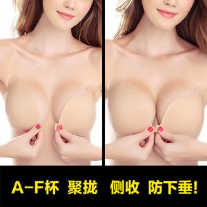 超薄款硅胶隐形文胸贴婚纱聚拢防滑上托加厚乳贴内衣大胸nubra