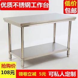 不锈钢双层工作台饭店厨房操作台切菜桌工作桌打荷台打包装台面