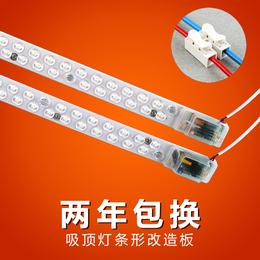 灯带Led吸顶灯H灯管灯芯长条光源模组改造节能灯板客厅贴片灯条