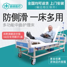 嘉顿老人医用护理床带便孔瘫痪病人翻身医疗床手动家用升降病床