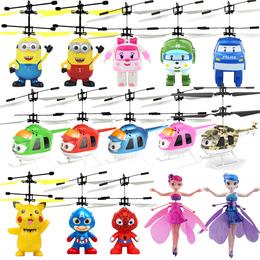 小黄人飞机充电耐摔悬浮手感应飞行器遥控飞机直升机会飞儿童玩具