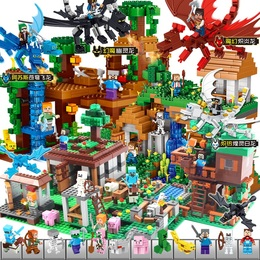 乐高积木我的世界拼装男孩子8益智力6玩具7儿童10岁9组装村庄房子