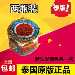 包邮虎标万金油软膏 泰国虎牌万金油 19.4g克 原装香港正品代购