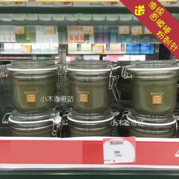 香港小木 贝佳斯绿泥深层清洁面膜火山岩泥浆去黑头212g控油净肤