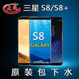 二手Samsung/三星 GALAXY S8 S8+ 韩版 正品 原装双4G 可破解双卡