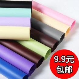 纯色雾面纸包邮半透明防水花艺花束包装韩式高档玫瑰花包装材料