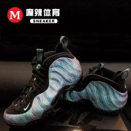 麻辣体育 Nike Air Foamposite One 炫彩 鲍鱼喷泡 575420-009