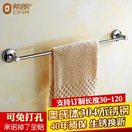 卫浴免打孔304不锈钢毛巾杆/挂杆加长卫生间单杆毛巾架子浴室挂件