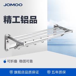 JOMOO九牧 太空铝折叠浴巾架 卫生间毛巾架置物架 浴室挂件936011