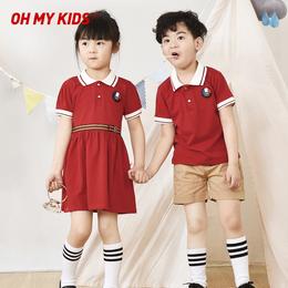 幼儿园园服夏装纯棉套装英伦风夏季儿童班服小学生校服毕业照服装