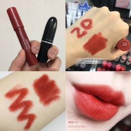 韩国Mamonde花心唇膏笔梦妆蜡笔口红20号c-hili替代色45号豆沙色