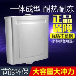 不锈钢蹲便器水箱蹲坑厕所静音冲水箱节能双按式马桶水箱挂墙水箱