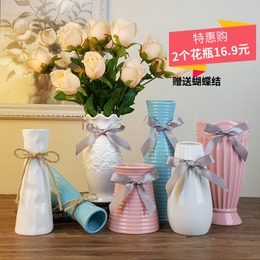 陶瓷创意水培白色花瓶现代简约瓷器客厅餐桌摆件家居仿真干花花插