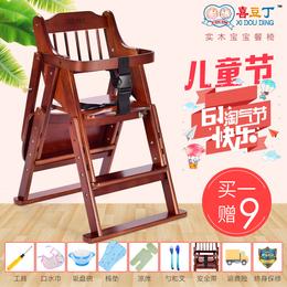 儿童餐椅实木宝宝吃饭椅子可折叠便携式婴儿餐桌椅小孩多功能座椅