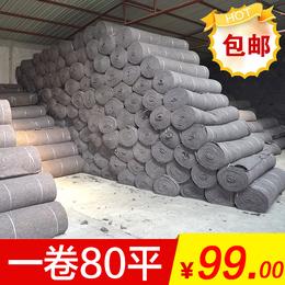 土工布毛毡蔬菜大棚养殖防寒毡家具包装毯公路水泥工地养护黑心棉