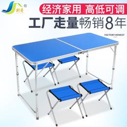 折叠桌 折叠饭桌家用折叠桌子便携书桌摆摊折叠桌户外折叠餐桌简