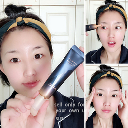 SU3新款韩国AHC第七代眼霜保湿紧致改善细纹去黑眼圈淡化提拉