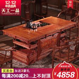 花梨木茶桌实木功夫茶几天工一品红木家具客厅新中式泡茶台椅组合