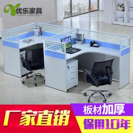 办公桌4人位办公家具简约现代办公室职员工卡位6屏风办公桌椅组合