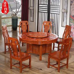 实木中式仿古餐桌椅组合圆形送转盘饭店用圆桌红木色家用餐厅家具