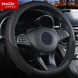 汽车方向盘套四季通用型夏季冰丝把套大众速腾朗逸卡罗拉轩逸英朗