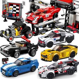 兼容乐高积木拼装汽车模型跑车超级赛车保时捷男孩子城市极速玩具