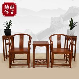 圈椅 太师椅 官帽椅 皇宫椅三件套 南榆木中式椅子 仿古实木椅子