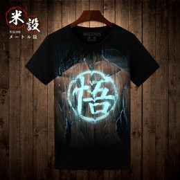 七龙珠t恤悟空短袖男超级赛亚人青少年孙悟空界王龟仙人T恤男衣服