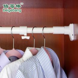 倍哥棒强力型不锈钢管喷塑晾衣杆伸缩杆衣柜挂衣杆免钉免打孔加厚