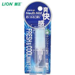 【日本原装进口】LION/狮王口气清新喷雾剂 清新口喷(清凉薄荷)