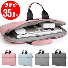 苹果小米联想air12.5笔记本pro13.3电脑包女手提14内胆包15.6寸男