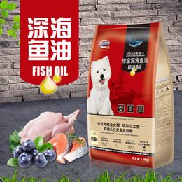 包邮 珍宝深海鱼油全价犬粮1.5kg 全犬期狗粮 添加三文鱼鸡肉蓝莓