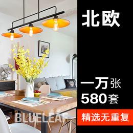 北欧风格装修设计效果图现代简约客厅餐厅三居室软装实景参考图片