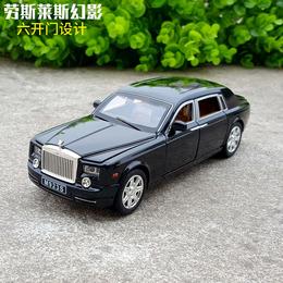 1:24劳斯莱斯幻影合金汽车模型仿真金属车模型声光回力玩具车摆件